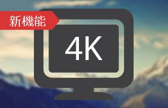 4K-thumb